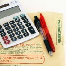 法人については所得税・住民税・事業税が以下のように課されます。