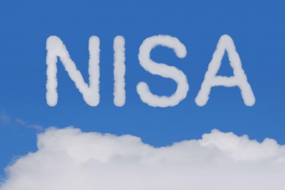 新制度「つみたてNISA」とは_1