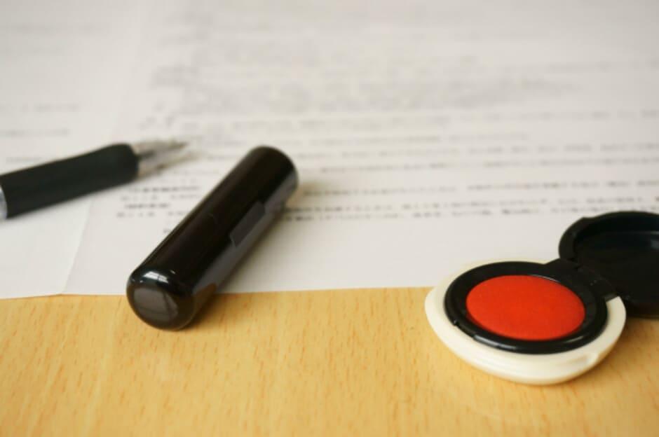 トラブル防止のために、契約内容は書面での取り交わしが基本_3