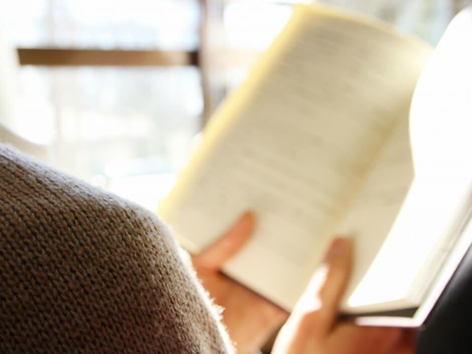社会人でも楽しめる読書会とは_1