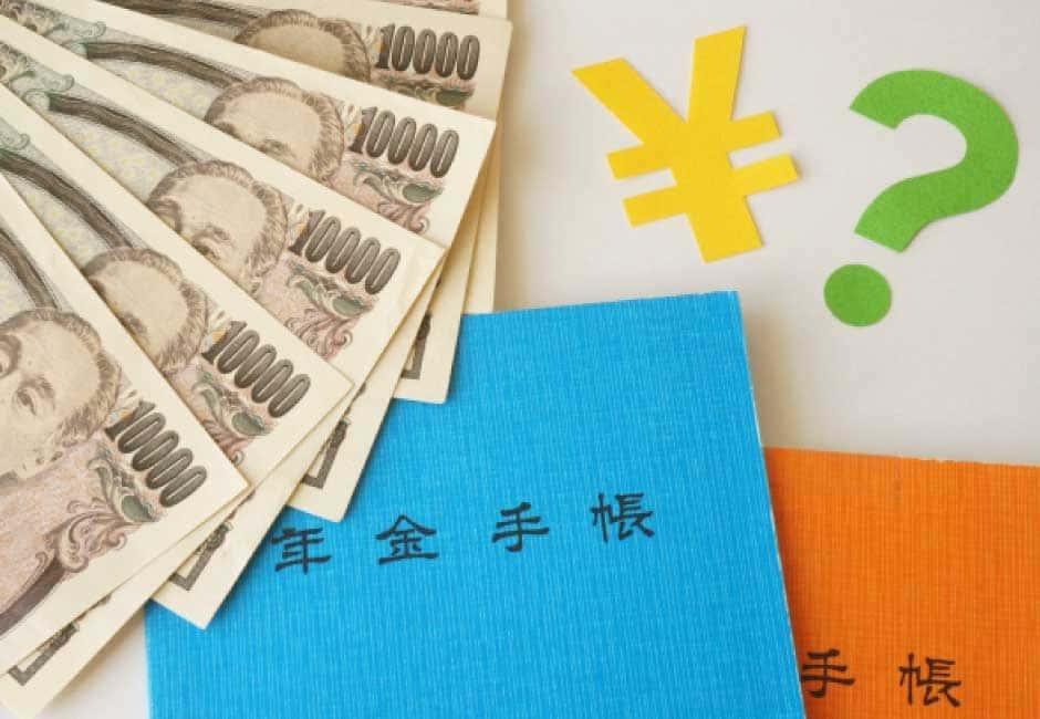 個人年金保険、小規模企業共済——老後や廃業後に受け取るお金を増す-4