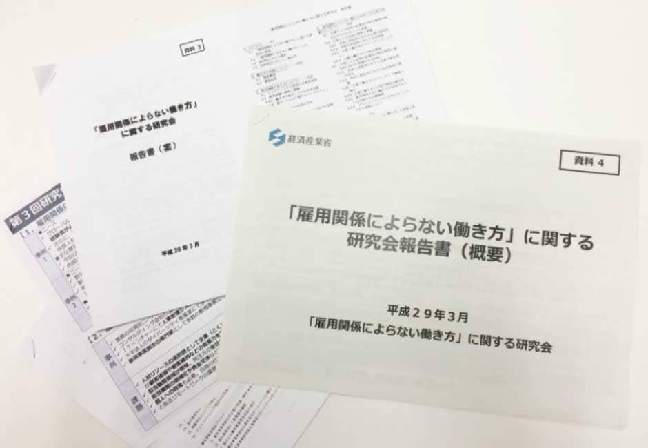 みらいワークス岡本ブログ_上場1周年-1