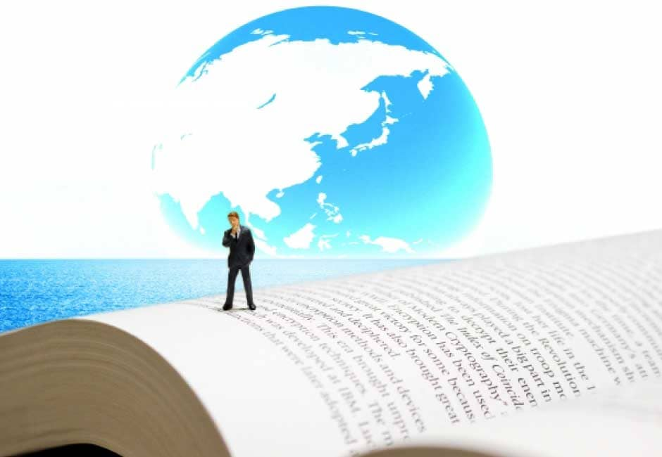 業務委託も、英語力の必要性が高まっている時代-1