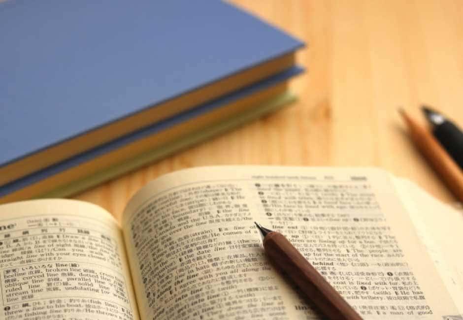 英語力を高める方法を考える-3