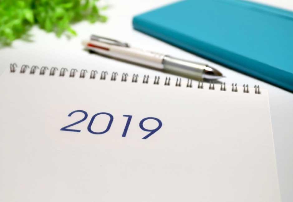 IT系フリーランス人材が注目すべき、2019年に終了するサービスとは?_4
