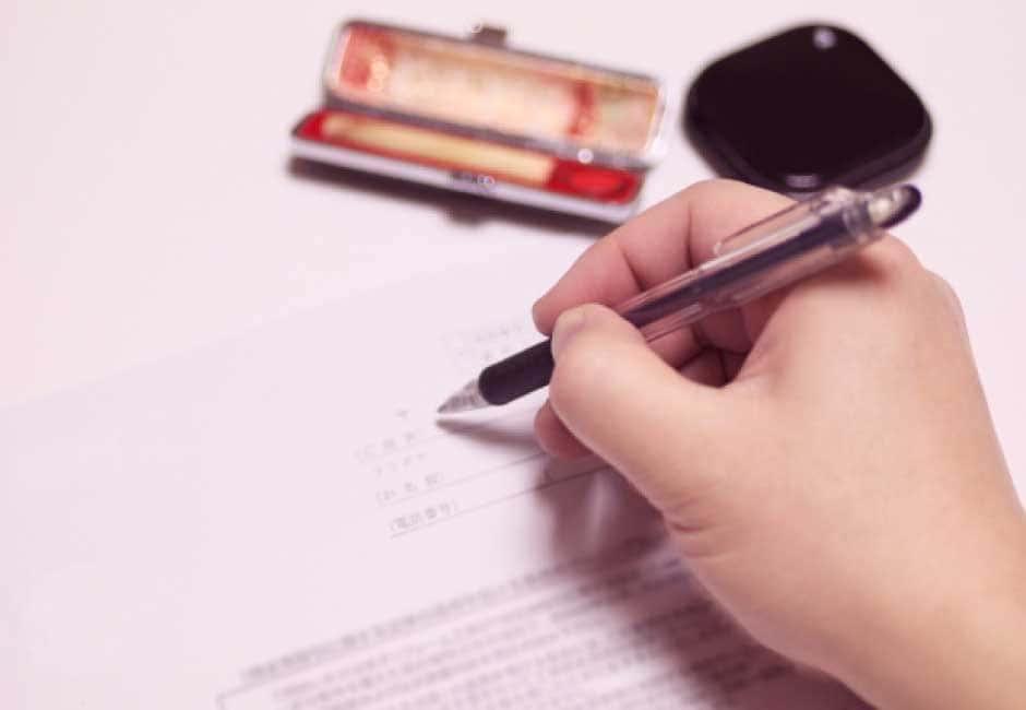 業務委託案件で働く時に特に確認しておきたい契約内容-1