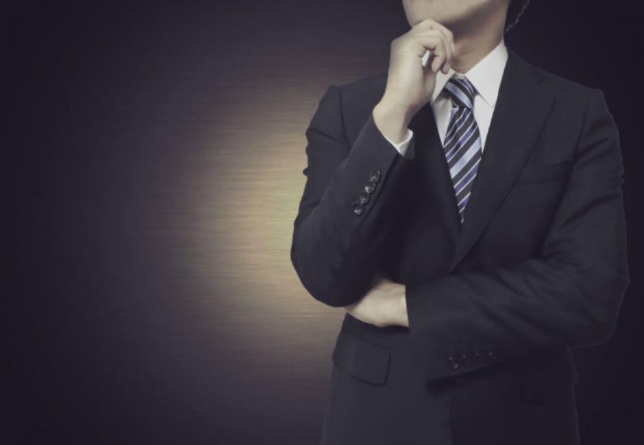 SAPとSAPコンサルタントに求められる真価_1
